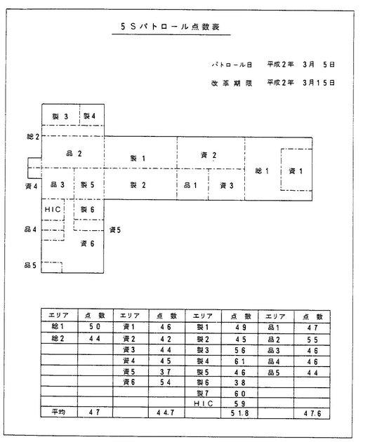 f044.jpg