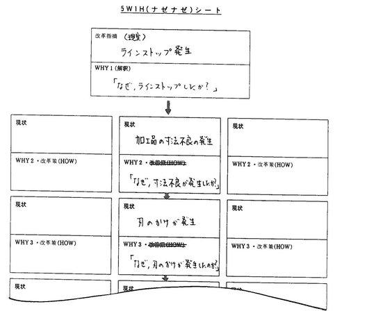 f049.jpg