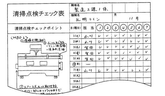 f131_2.jpg