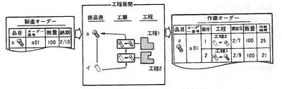 mrp_086-1.jpg