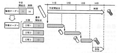 mrp_098-2.jpg
