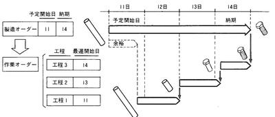 mrp_099-1.jpg