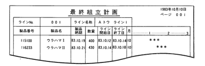 mrp_110-2.jpg