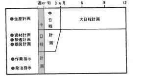 mrp_116-1.jpg
