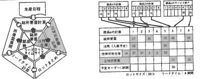 mrp_116-2.jpg