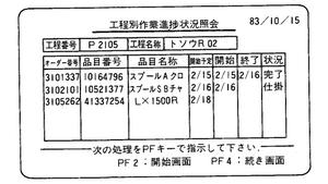 mrp_119-3.jpg