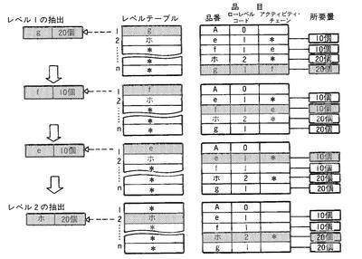 mrp_141-1.jpg