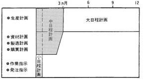 mrp_141-2.jpg