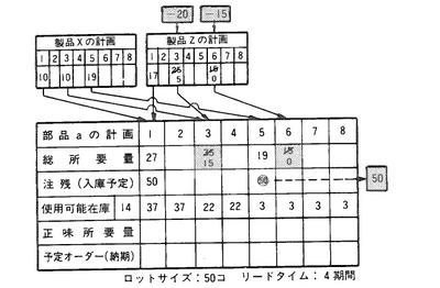 mrp_149-2.jpg