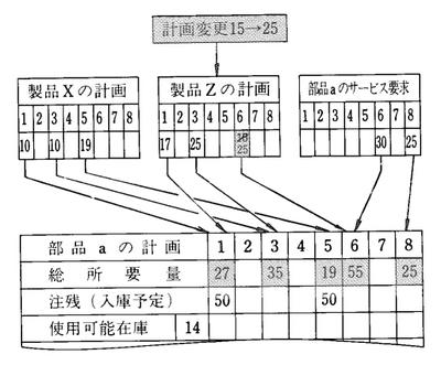 mrp_151-2.jpg