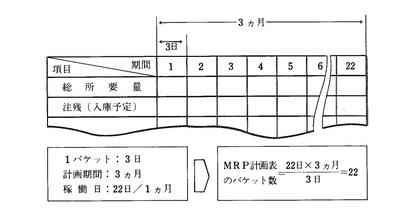 mrp_157.jpg