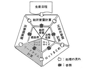 mrp_183-2.jpg