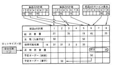 mrp_053-3.jpg