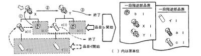 mrp_055-1.jpg