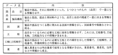 mrp_073-1.jpg