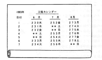 mrp_084-2.jpg