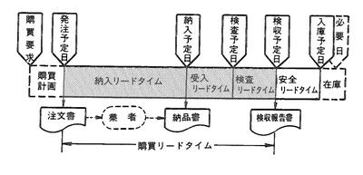 mrp_089.jpg