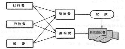 mrp_092-1.jpg