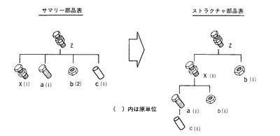mrp_101-2.jpg