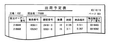 mrp_111-2.jpg