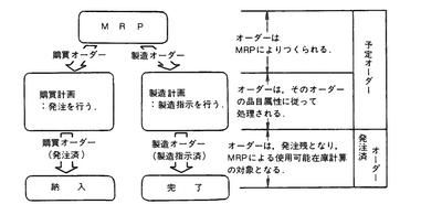 mrp_159-1.jpg