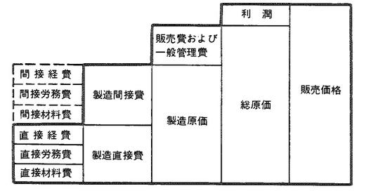 mrp_163-1.jpg