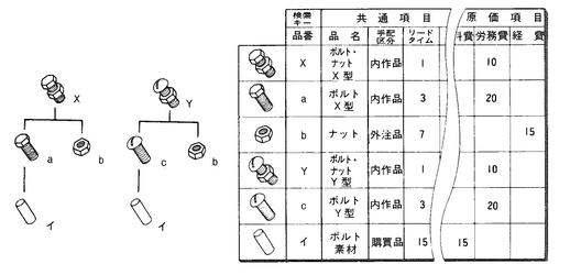 mrp_165-1.jpg