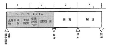 mrp_173-1.jpg