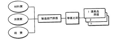 mrp_188-1.jpg