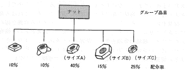 mrp_076-3.jpg