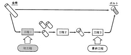 mrp_118-1.jpg
