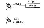 mrp_119-2.jpg