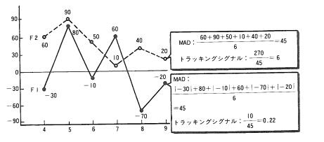 mrp_149-1.jpg