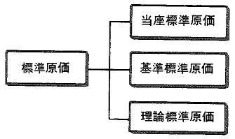 mrp_163-2.jpg