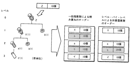 mrp_187-2.jpg