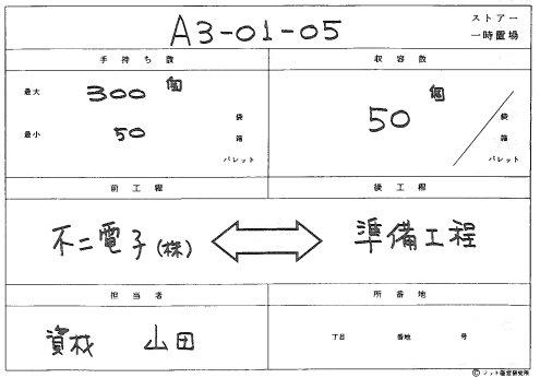 f009.jpg