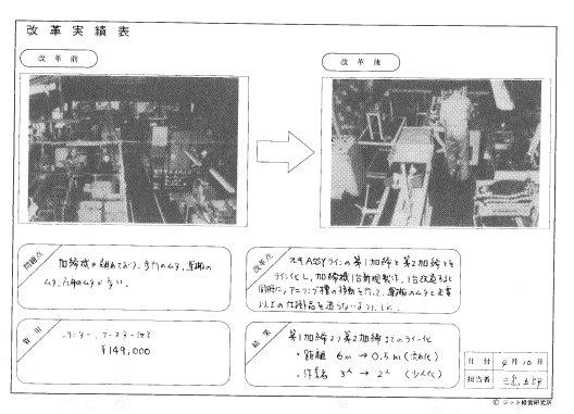 f012.jpg