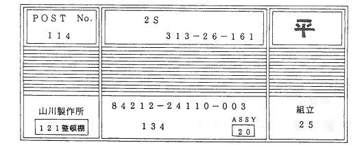 f013.jpg
