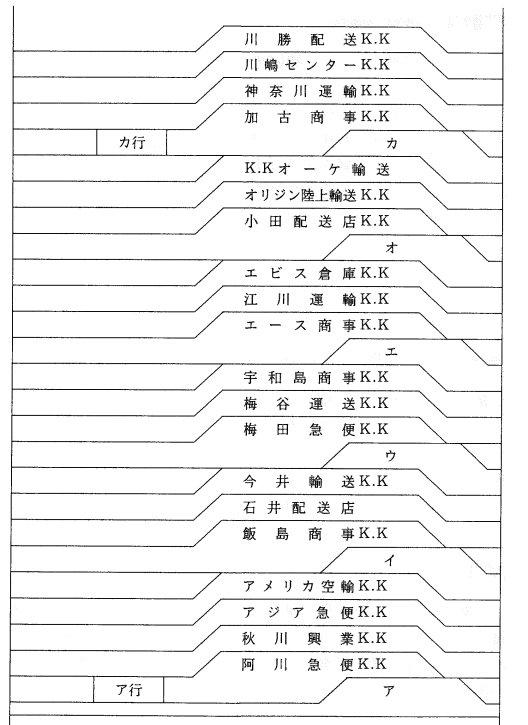 f018.jpg