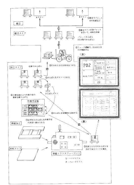 f020.jpg