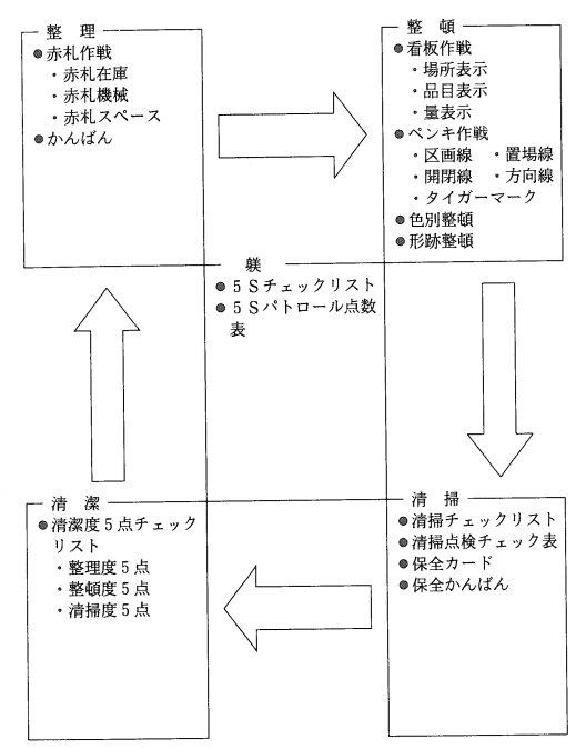 f034.jpg