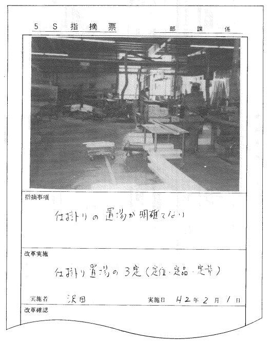 f037.jpg