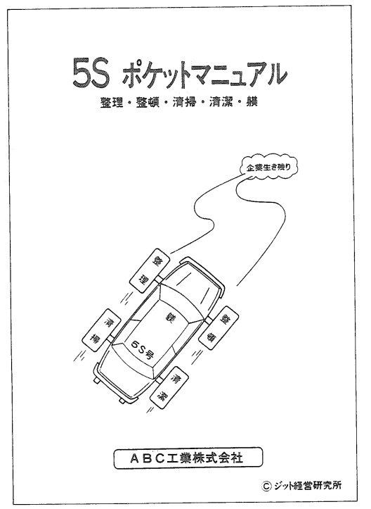 f045.jpg