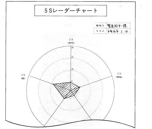 f047.jpg