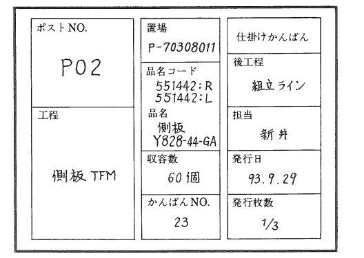 f062.jpg