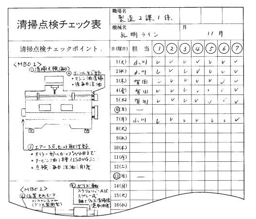 f079.jpg