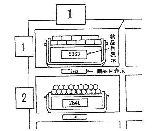 f116.jpg