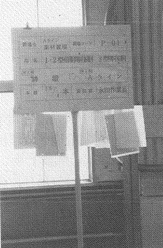 p005.jpg