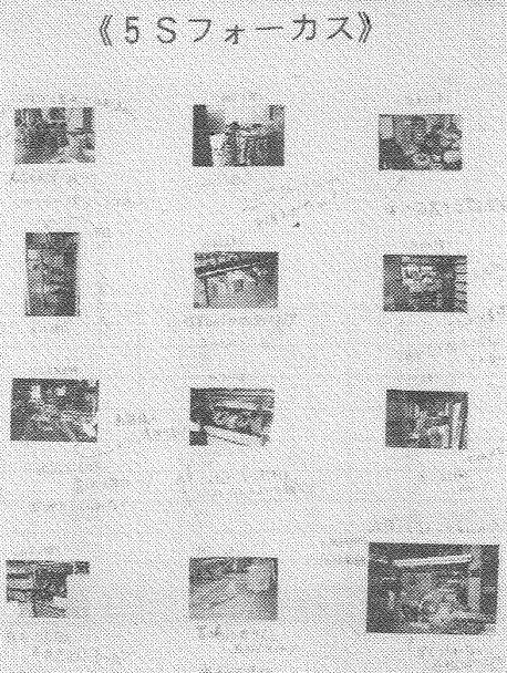 p012.jpg