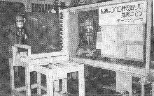 p023.jpg